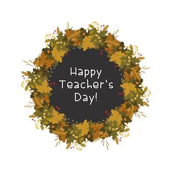 幸せな教師の日フラットベクトル装飾的な正方形のフレーム。秋シーズンレタリングと花の国境。さまざまな紅葉の植物組成