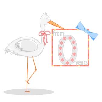 Милый аист персонаж мультфильма животных. векторная иллюстрация