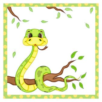 かわいい蛇。漫画の動物のキャラクター。ベクトルイラスト