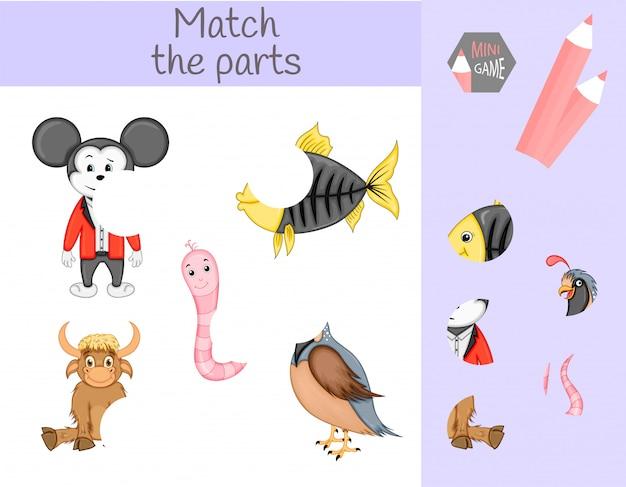 子供の教育的ゲームへのコンプライアンス。動物のパーツに合わせてください。足りないパズルを探す