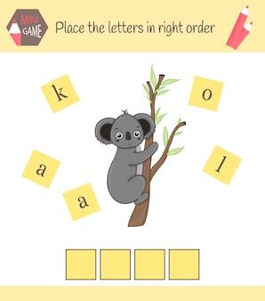 就学前の子供のためのワークシート言葉は子供のための教育的なゲームをパズル。文字を正しい順序で並べる