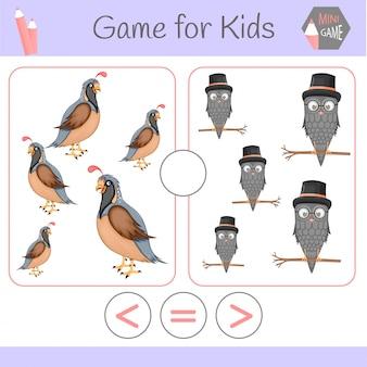 就学前の子供のための論理教育ゲーム。漫画面白いロボット。正しい答えを選びなさい。より大きい、より小さい、または等しい