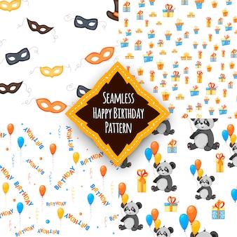 День рождения набор с бесшовными разноцветными узорами на белом