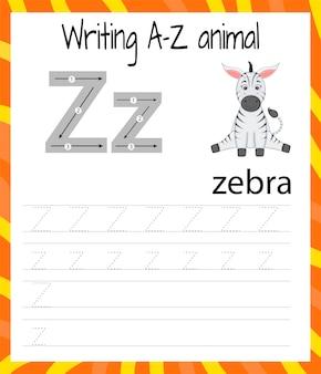 Рукописный лист практики. основное написание. изучение букв английского алфавита