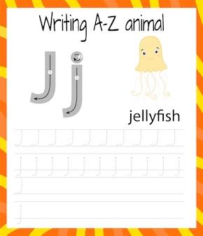 Рукописный лист практики. основное письмо. развивающая игра для детей.