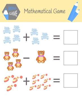 就学前教育の数学に関するワークブック。子供のためのパズル。数えることを学ぶ。例を解く