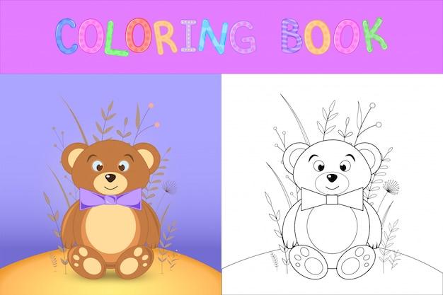子供たちの漫画の動物と塗り絵。