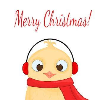 サンタクロース帽子のフクロウ