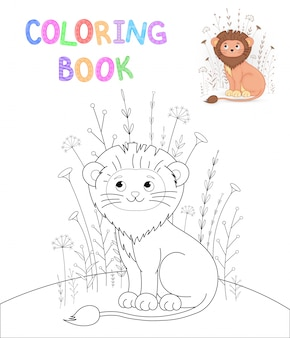 子供たちの漫画の動物と塗り絵。未就学児かわいいライオンのための教育課題