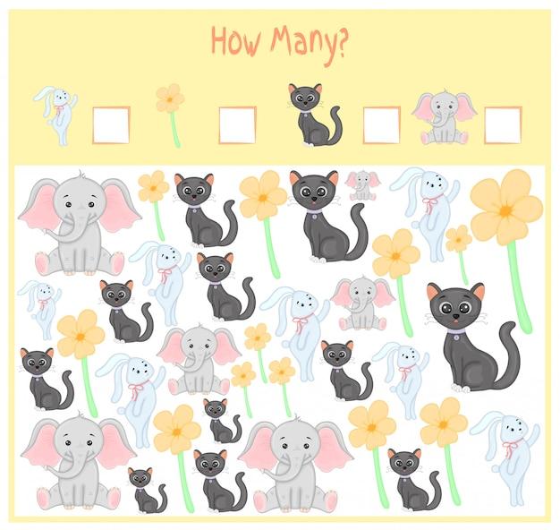 幼児のためのゲームを数える。数学的教育ゲーム。項目数を数えて結果を書きます。野生および家畜自然。