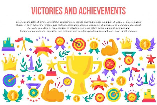勝利と成果のフラットテンプレート