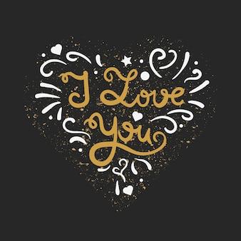 レタリングとヴィンテージの心。バレンタイン・デー。レトロウェディングカード。わたしは、あなたを愛しています。