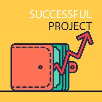 成功したプロジェクトバナー
