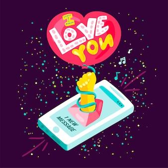 わたしは、あなたを愛しています