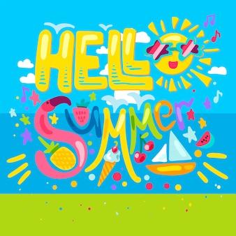 こんにちは熱帯の夏