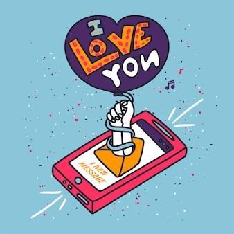 テキスト付きのストローク電話私はあなたを愛して