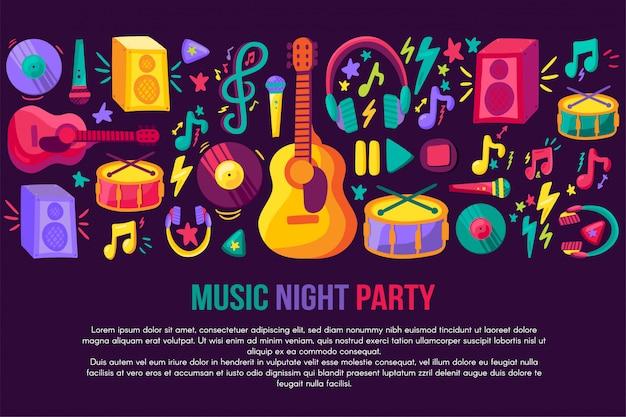 Музыкальный фестиваль приглашение вектор шаблон