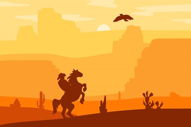 野生の西の風景