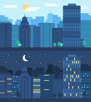 都市生活のコンセプト