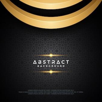 抽象的な高級ダークとゴールドの背景デザイン。
