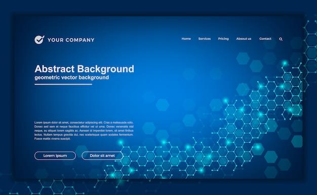 あなたのウェブサイトやランディングページの化合物の背景。