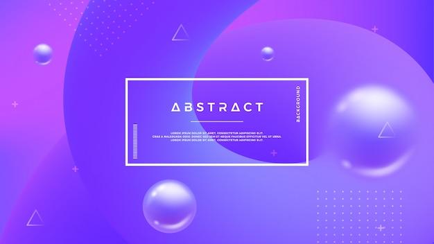 動的液体の形をした紫色の抽象的な背景。