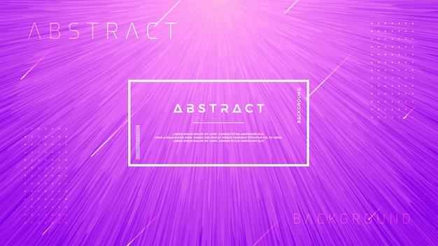 Яркий абстрактный фиолетовый фон.