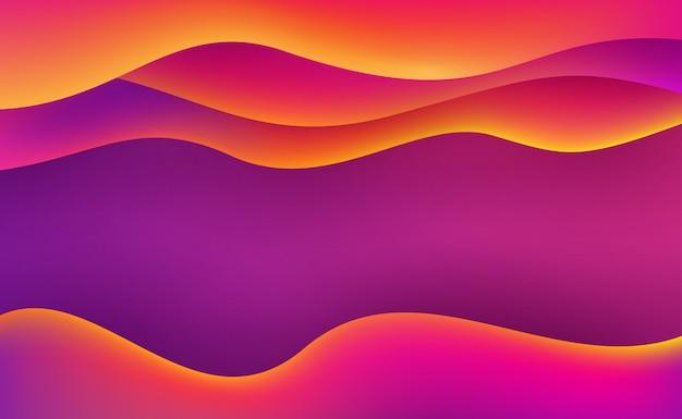トレンディなグラデーションカラーの構成と動的流体の背景。