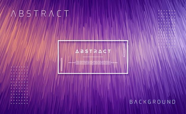 Текстурированная фиолетовая предпосылка с абстрактной формой.