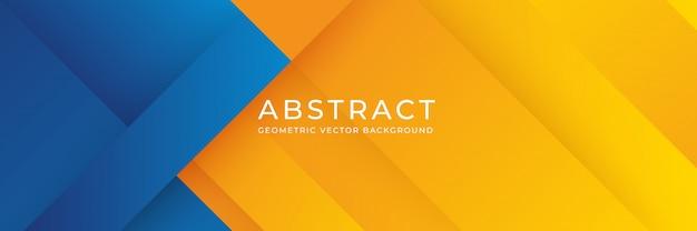 青とオレンジのグラデーション構成と抽象的な背景。