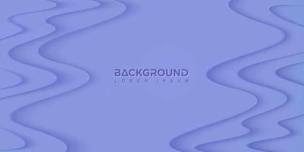 Современный фиолетовый волнистый фон