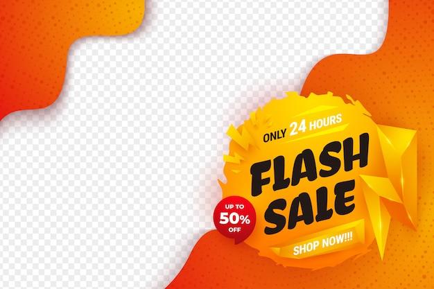 Флэш-продажа баннер дизайн шаблона с оранжевым, желтым и красным цветом.