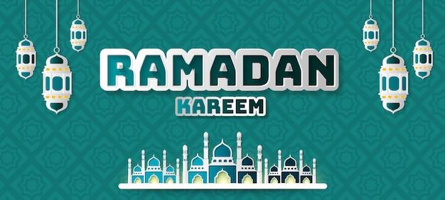Рамадан карим приветствие фон
