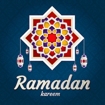 招待状デザイン紙のラマダンカリームはイスラムを切った。