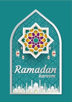 招待状デザイン紙のラマダンカリームはイスラムを切った。ベクトルイラスト