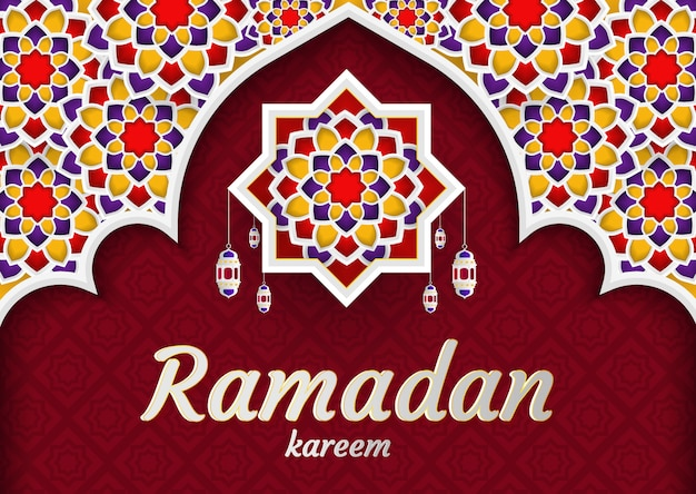 Рамадан карим пригласительный билет