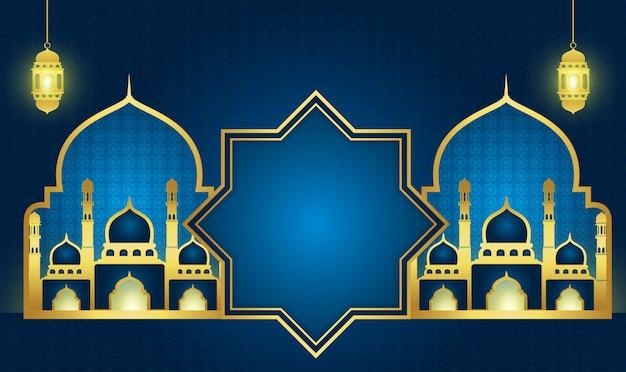 Рамадан карим или ид мубарак фон