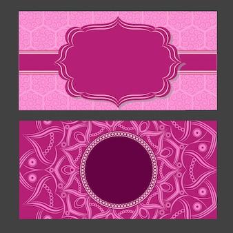 Этнические мандала орнамент фон набор
