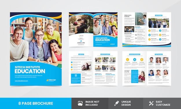 Шаблон брошюры образовательной компании