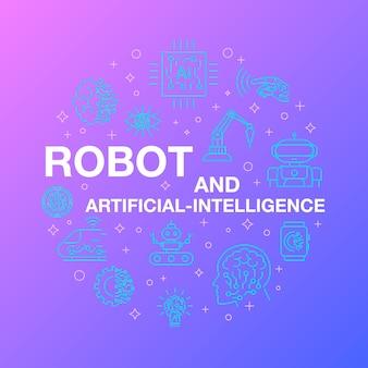 ロボットと人工知能アイコンのフラットライン設計。