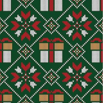 クリスマスはシームレスなパターンニット。