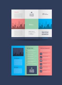 Профессиональная бизнес-брошюра
