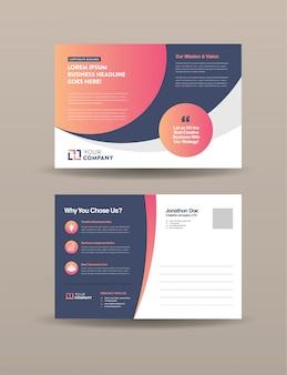 Бизнес открытка