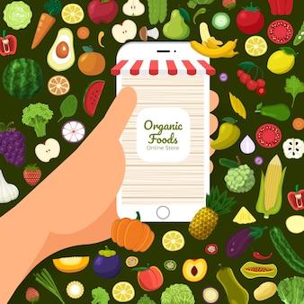 健康的なオーガニック食品