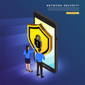 等尺性ネットワークセキュリティ