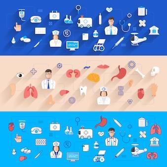 イラストコンセプト医療と健康的なベクトル