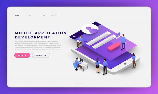 モバイルアプリケーションの開発