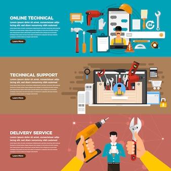 オンラインビジネス