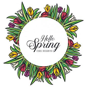 こんにちは春チューリップ花フレームサークル背景