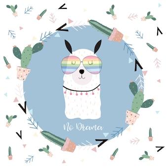 ラマ、メガネと青い手描きかわいいカード